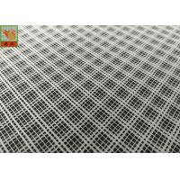 White HDPE Plastic Garden Mesh Netting For Mosquitoes / Insect Proof