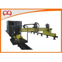 Precise Small Hole CNC Plasma / Flame Cutting Machine Low - Voltage Supply Power