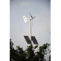 600w small horizontal wind turbine generator Manufactures