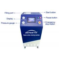 Automotive Hydrogen Engine Cleaning Machine HD Screen 50/60Hz 20 Minutes Manufactures
