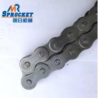 Buy cheap Nature color 40mn steel 20A transmission chain 48 links pitch 31.75mm roller from wholesalers