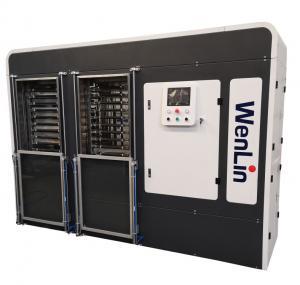 Card Maker Machine Plastic Card Laminating Machine For Business Card Vip Card Visiting Card PC PVC Card Manufactures