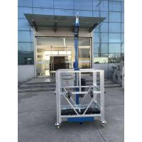 L strirrup Aluminum / Hot Galvanized / Steel Painted 250kg Single Man Suspended Platform Manufactures