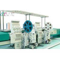 "Computerized Coiling Embroidery Machine With Dahao 8"" LCD Computer Manufactures"