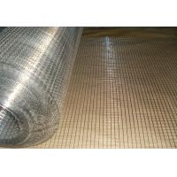 industrial SS galvanized steel welded wire mesh fencing panels 100mmx100mm Manufactures