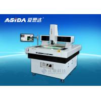 Cheap Electronic Non Contact Optical Coordinate Measuring Machine / Equipment ISO for sale