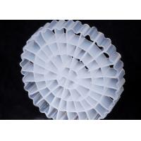 Virgin HDPE Material MBBR Bio Media K5 White Color With 25*4mm Size For IFAS equipment Manufactures