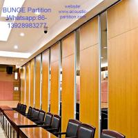 Classroom Sound Proof Movable Wooden Partition Wall For Banquet Hall Manufactures