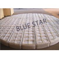Custom Knitted Wire Mesh Demister Pad Mist Eliminator High Temperature Resistance Manufactures