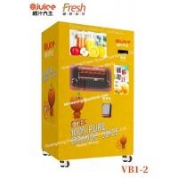 China electric citrus juicer maker fresh orange juice vending machines vending machine price with automatic cleaning system on sale