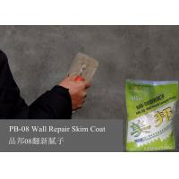 High Strength Interior Cement Wall Putty Cement Based Mortar Manufactures