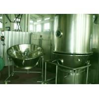 Additive Seasoning Vertical Fluidized Bed Dryer Low Maintenance Energy Saving Manufactures