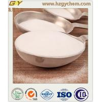 Quality High Quality Food Preservatives Benzoic Acid E210 wholesale