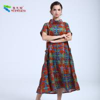 Peony Flower Printed Long Cotton Summer Dresses With Stand Neckline Manufactures