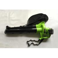 Buy cheap Ergonomically Designed Garden Blower And Vacuum For Landscaping Yard Outdoor from wholesalers
