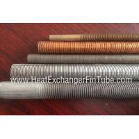 Seamless SB338 G.2  titanium integral low finned tube with fin pitch of 30FPI / 36FPI / 43FPI Manufactures