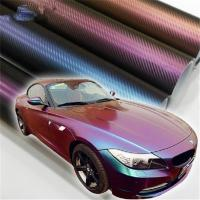 China PVC self-adhesive chrome sticker for all car flat wine red cehicle wrap on sale