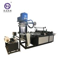 High Speed Plastic Courier Express Bag Forming Making Machine Manufactures
