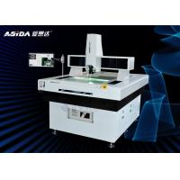 Cheap 220V / 50HZ Coordinate Measuring Machine Precision Gantry CMM Inspection Machines for sale