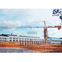 Cheap Power Cable Jib Tower Crane QTZ160 With Remote Control And Block Box for sale