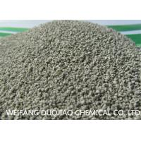 China FeSO4 Ferrous Sulfate Salt, Ferrous Sulphate Crystals Insoluble In Ethanol on sale