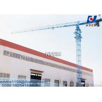 Buy cheap Flat Top TowerCrane 6tons QTZ63-PT5510 55m Boom Long Tower Kren Chart from wholesalers