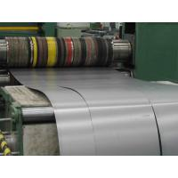 RS 4.0-16.0 Steel Slitting Line , Steel Coil Slitting Line  Heavy Gauge Thickness 6-20mm Manufactures