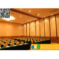 Cheap 65mm Movable Sound Proof Partitions Aluminum Interior Wall Panel For Office for sale