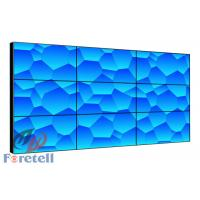 Cheap Large Multi Touch Display Touch Screen Video Wall Digital Signage Lightweighted for sale