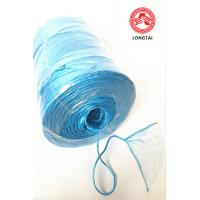 Fibrillated Split Film PP Twine In Ball Roll And Spool / Polypropylene Rope Manufactures