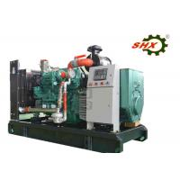 3 Phase Industrial Natural Gas Generators 120KW/150KVA For Biological Waste Gas Manufactures