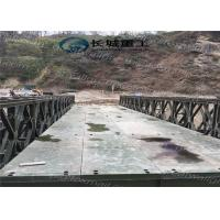 Second Reinforced 200 Bailey Steel Truss Bridge , Portable Steel Bridge Manufactures