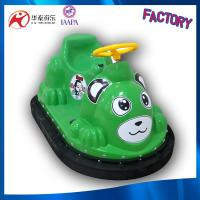 Guangzhou Theme park coin & battery operated kids bumper car in animal sculpture playing Manufactures