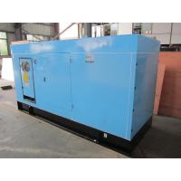 Buy cheap 3 Phase Silent Electric Generator 150KVA With Stamford Diesel Genset from wholesalers