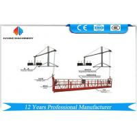 Cheap 3 Sections 6 Meters Suspended Gondola With Motor Power 2 * 1.5kw Single Phase for sale