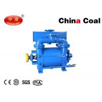 China Pumping Equipment 2BE Water Ring Vacuum Pump energy-saving product with hingh quality and low price on sale