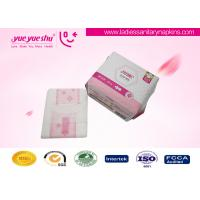 240mm Daily Use High Grade Sanitary Napkin With Self - Adhesive Labeling Package Manufactures
