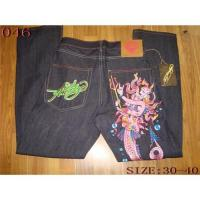 Buy cheap Wholesale ed hardy jeans from wholesalers