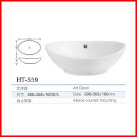 China washing hair salon hair bowls and sinks furniture bath vanity for sale on sale