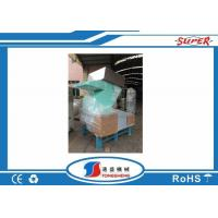 Cheap PET Small Plastic Bottle Plastic Crusher Machine Units For the Recycling Plastic for sale