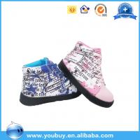 Buy cheap Pink Beautiful Soft Sole Leather Upper Kids Casual Shoes,Fancy Baby Girls Shoes from wholesalers
