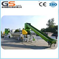recycling plastic pelletizing machine with price Manufactures