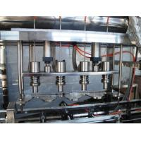1.5kw Automatic bottled Pure / Mineral / Drinking Water Filling machine with 4 heads Manufactures