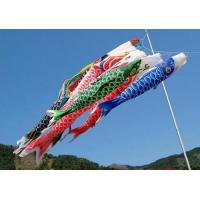 Customized Japanese Fish Windsock Polyester Satin Decorative Outdoor 100cm Manufactures