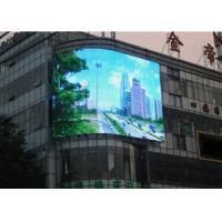 China Waterproof Curved Led Panels  Sunshine Resistance Shopping Mall Billboard on sale