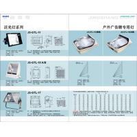 Quality Outdoor Flood Lighting for sale
