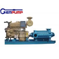DG 46-50 single-suction boiler water feed pump 30~132 kw Motor power Manufactures