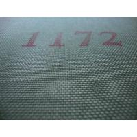 1172# 1000D cordura fabric 100% polyester PU coating Manufactures
