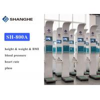 China Heart Rate Height And Weight Measuring Scale , LCD Advertising Omron Blood Pressure Machine on sale