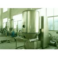High Performance Vertical Fluidized Bed Dryer Heating Temperature 30 - 200 ℃ Easy To Clean Manufactures